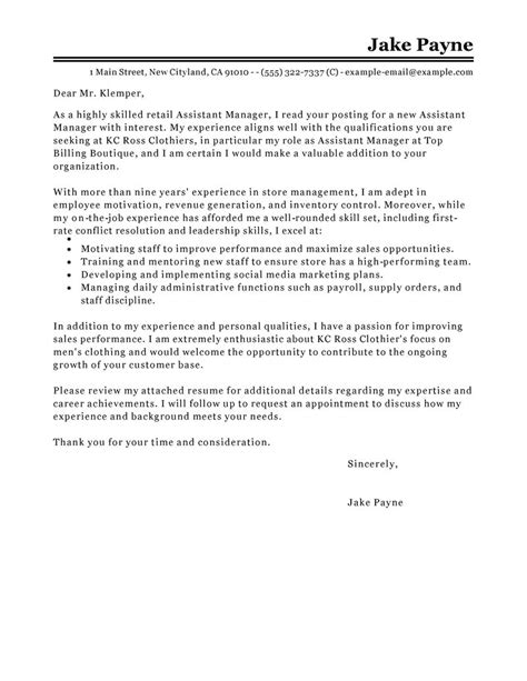 retail assistant manager cover letter examples