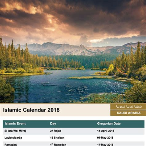 Kitts And Nevis Calendã 2018 Islamic Calendar 2018 Hijri Calendar 1439 For Free