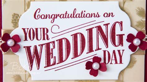Your Wedding by Stin Up Uk Feeling Crafty Bekka Prideaux Stin