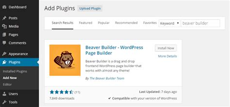 layout builder widget area 1 create custom page layouts for free with beaver builder