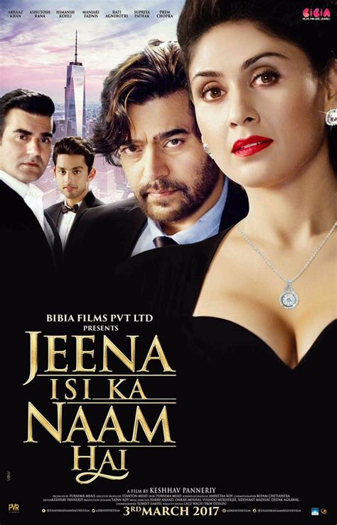 film 2017 ka new list of new bollywood movies releasing on 3rd march 2017