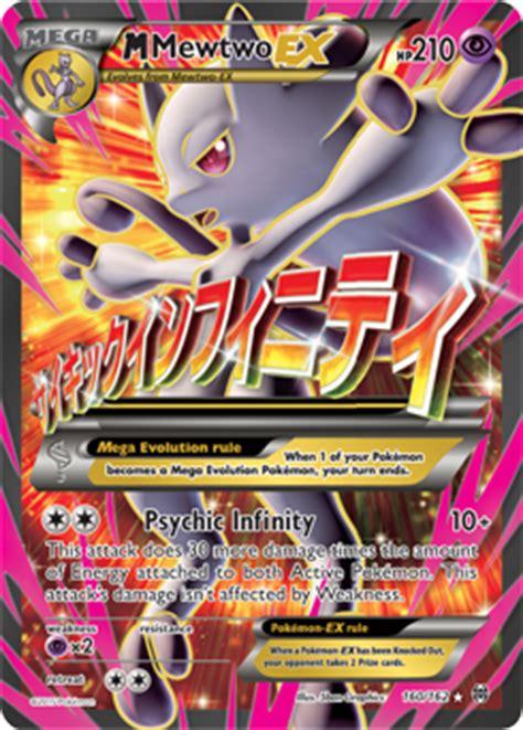 Ex M mewtwo ex xy breakthrough tcg card database pokemon com