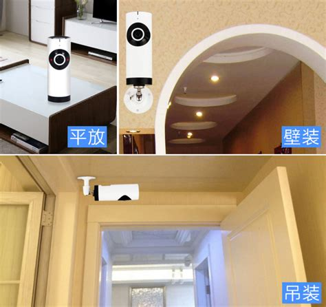 Ip Cctv 180 Degree 720p Fv 1201 1 panoramic wireless ip cctv 360 degree 720p fv