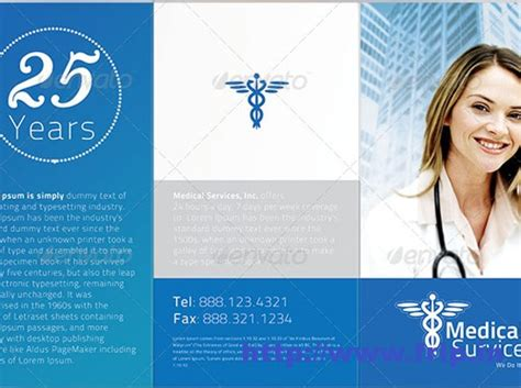 10 best images of printable medical brochure templates