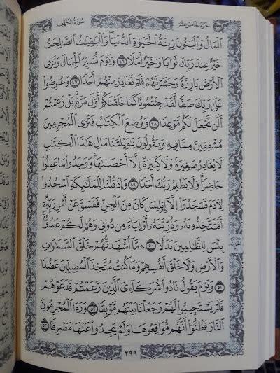 Mushaf Al Quran Terjemah A4 Coklat mushaf al qur an al karim tanpa terjemah ukuran b6 toko muslim title