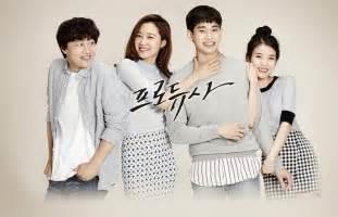 film korea terbaik untuk remaja aplikasi android buat nonton drama korea terbaik seputar