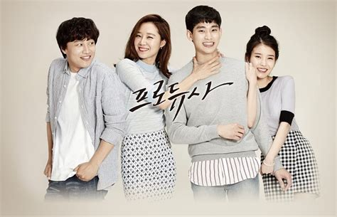pemain film korea terbaik 15 drama korea terbaik 2015 yang wajib anda tonton