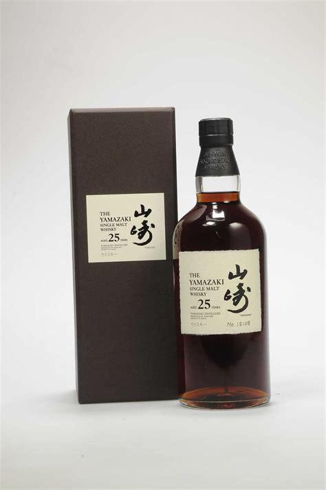 yamazaki  year  single malt whisky japan