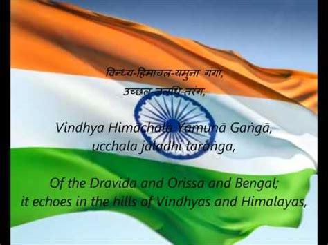 priyanka chopra sing english song download elitevevo mp3 download