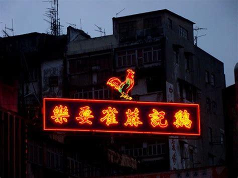 Jual Lu Neon www kang hong kian tentang gangguan kaki warna warni lu