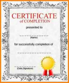 6 certificate of completion template free printable