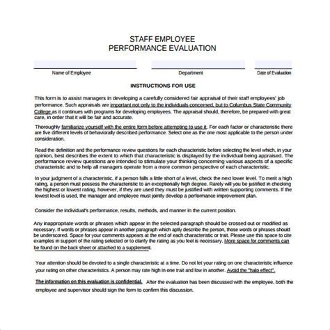 event coordinator performance appraisal