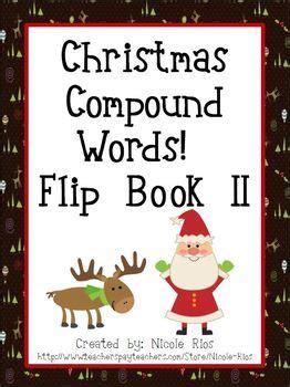 christmas compound words worksheet freebie compound word flip book secondgradesquad com
