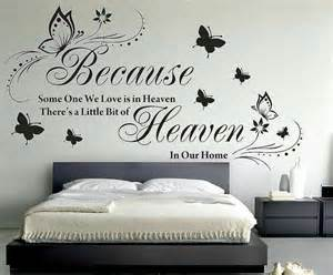 Wall Stickers Love Quotes wall mural quotes quotesgram