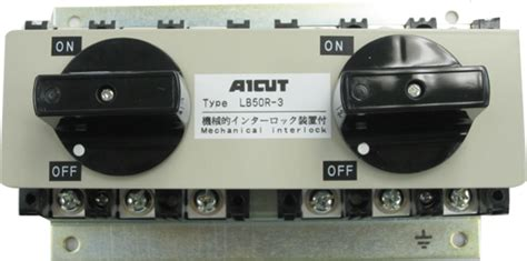 Lbs Load Switch 630a Switchboard Component Telergon technologies that contribute to the uninterrupterd aichi
