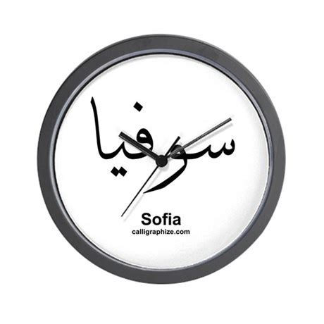 sofia wall clock sofia arabic calligraphy wall clock by calligraphize