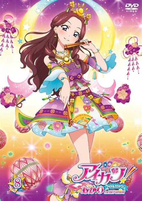 Aikatsu Premium Set Season 2 Versi 4 Moonrise Misterious Virgo 163 best aikatsu images on anime idol and fan