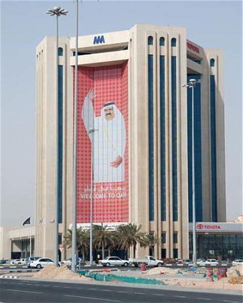 Toyota Service Center Doha Al Abdul Ghani Tower Toyota Tower Doha Office Building
