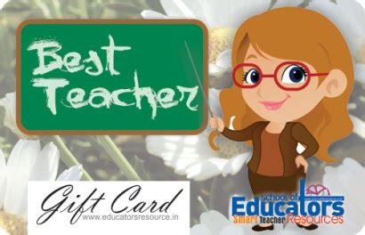 Gift Card For Teacher Amount - gift cards school of educators