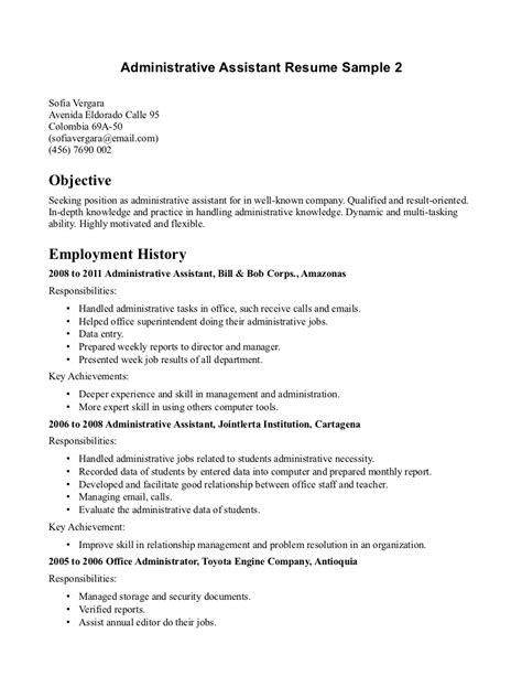 resume exles objective for office assistant sle clerical administration picture skills of