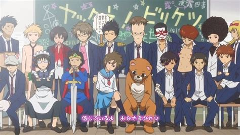 list of one life to live characters wikipedia the free list of characters daily lives of high school boys wiki