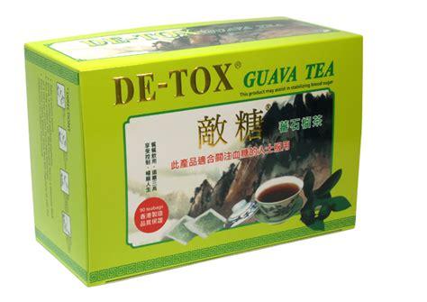 Detox Guava Tea by China Tea Herbalworld Hongkong Co Ltd