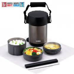Buy Thermos Vacuum Insulated Stainless Steel Double Wall Food Storage, 1.3L online in Australia