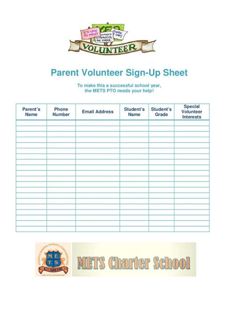 nj pta membership card template about our pto mets charter school pto