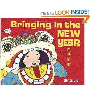 new year book for preschoolers kara s classroom celebrating new year with