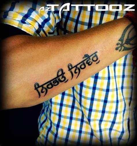 punjabi pictures to pin on pinterest tattooskid