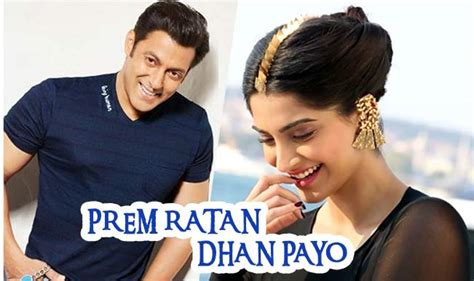 download free mp3 from prem ratan dhan payo prem ratan dhan payo movie title promo hd video song