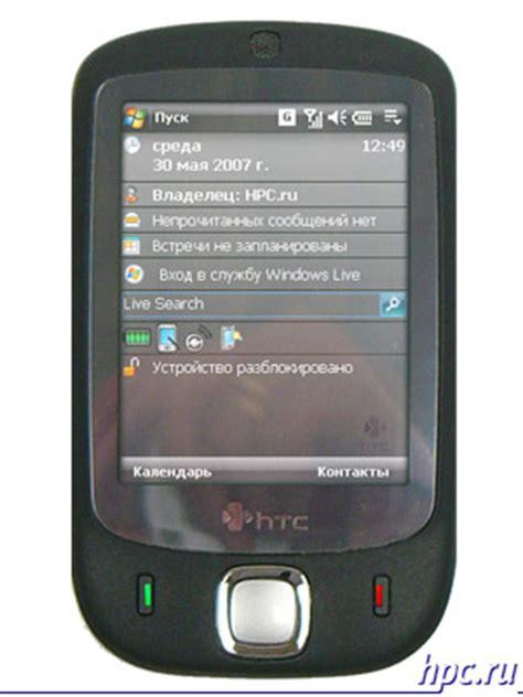 virgin mobile ya tiene concesi 243 n para ser el quinto m 243 vil de examen 13 abr 2011