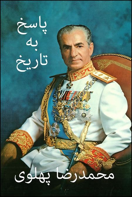 Passokh Beh Tarikh Answer To History