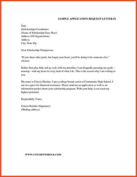 request letter for scholarship extension sle quotation request letter format best of business