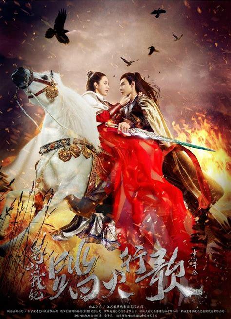 film mandarin jaman kerajaan xem phim nhanh coi phim hd xem phim miễn ph 237 xem phim