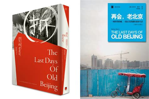what s wrong with china books what s a book tour like in china the author of a book on