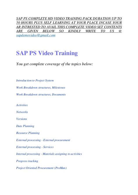 Mba Related Sap Courses by Sap Ps Tutorial