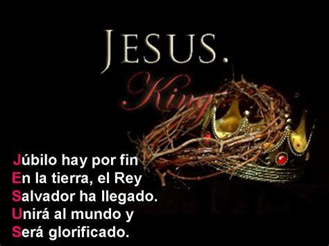 imagenes cristianas 1024x768 wallpaper cristianos gratis wallpapersafari