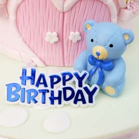 Happy Birthday Set Cake Topper blue teddy and happy birthday motto cake topper set