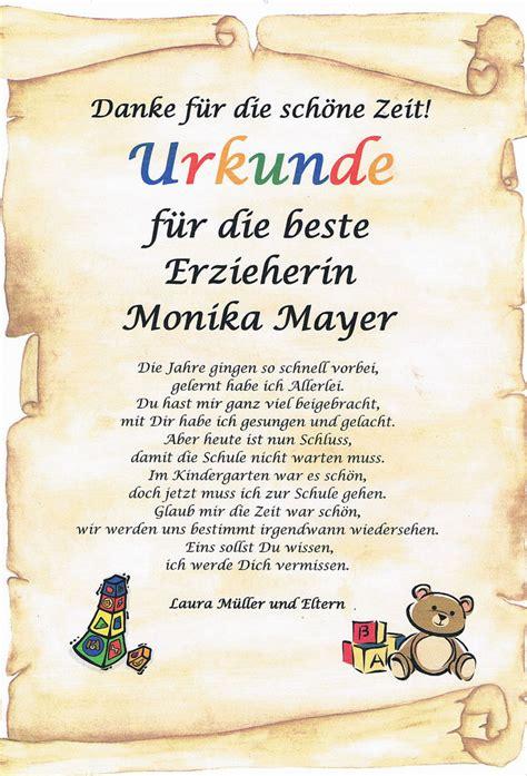 Kostenlose Vorlage Urkunde Kinder Urkunde Abschied Kindergarten Erzieherin Danksagung Pers 214 Nliches Geschenk Ebay