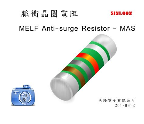 melf diode marking code melf diode color code 28 images smd zener diode code buy smd zener diode code product on