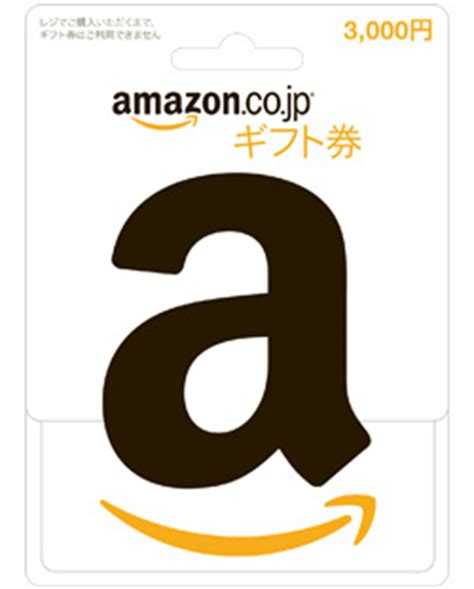 Japanese Itunes Gift Card Amazon - japan codes 183 itunes psn nintendo xbox gift cards