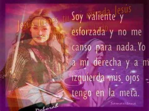 imagenes mujeres guerreras cristianas imagenes mujeres cristianas guerreras pictures