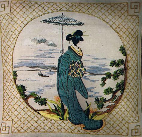 Japanese Horizon Dimensions Crewel Embroidery Kit  Pat