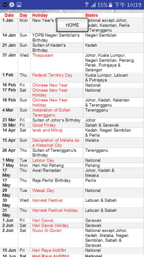 Calendar 2018 Malaysia Selangor Malaysia Calendar 2018 2019 Hd Android Apps On Play