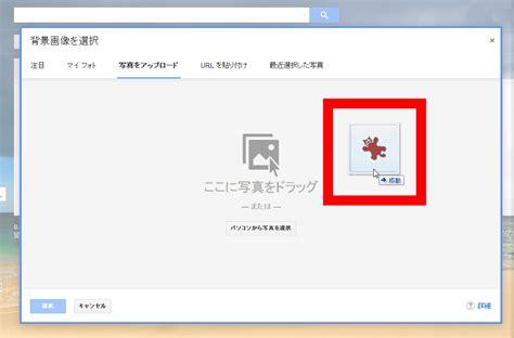newspaper theme login ウェブ版gmailがアップデート 好きな壁紙テーマ設定と絵文字を使う方法まとめ gigazine