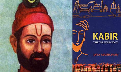 biography of kabir in hindi version kabir weaver and poet gaatha ग थ handicrafts