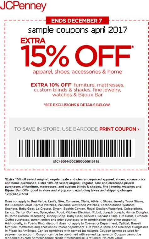 Jcpenney Printable Coupons 2018