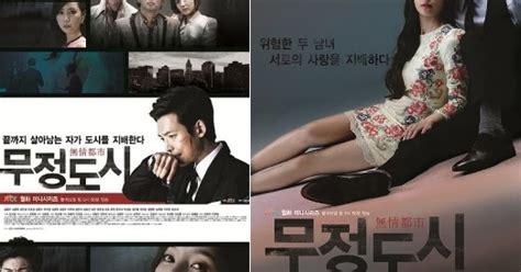 film korea love now seoul in love now korean drama heartless city 무정도시