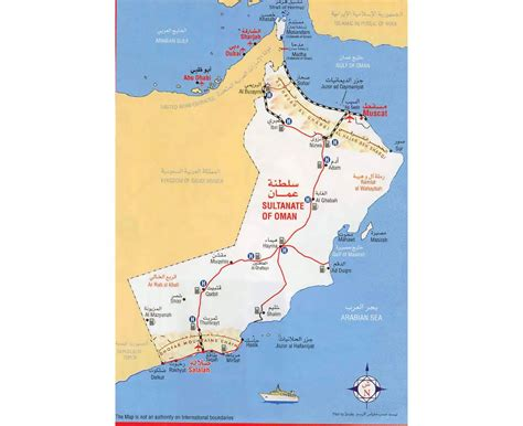 map of oman with cities maps of oman detailed map of oman in tourist